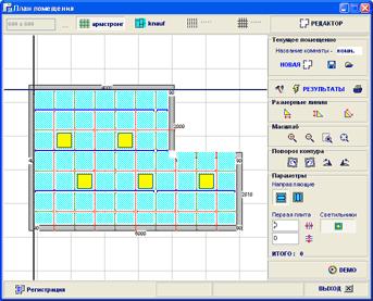 программа для расчета потолка армстронг img-1